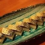 37173400 - 鯖寿司 480円 シャリも美味しい