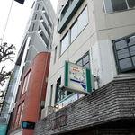シャンウェイ - このビルの2F