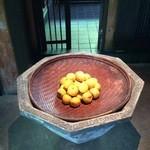 柚子屋旅館 - お玄関に柚子