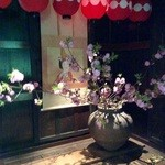 柚子屋旅館 - 都をどりのシーズン