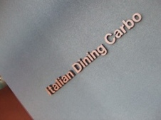 Itarian Dining Carbo name=