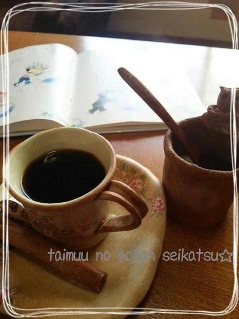 ハルテラス - 絵本もあるよ♪春らしい器でコーヒー