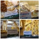 ル・パン・リュストー - スーパー内のパン屋さんにしてはお値段は高めの印象。