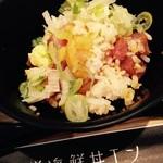 小樽海鮮丼エン - 2杯目:薬味をまぜこんで