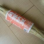3719557 - 藁納豆