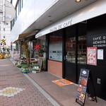 カフェ・ド・ジェノワーズ  東府中店 - 店入口