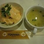 37191622 - スープとサラダ                       スープはあっさりしたコンソメ味で悪くないです