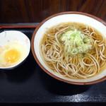 かくや - 「かけそば」330円・「生玉子」50円