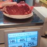 いきなり!ステーキ プレナ幕張店 - 1ポンド(オーバー)