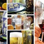 PURE+ - 【ワイン&日本酒好きが集まるお店】有名なものから珍しいものまで厳選したワイン&日本酒を用意しております!