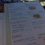 ザ キッチン サルヴァトーレ クオモ 京都 -