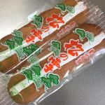 よしのや菓舗 - 松の雪(≧∇≦)