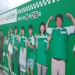 37195357 - めちゃイケメンバー等身大