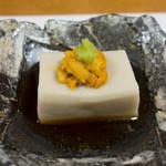 荒木 - ごま豆腐 ウニのせ