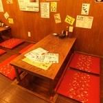 高山商店 - 最大5人まで座れます☆浦和の焼き鳥居酒屋でゆっくり飲み放題がおすすめ!掘りごたつ・座敷・個室もご用意できます。
