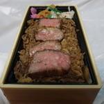 カイロ堂 - ☆刺しっけがある牛肉ですね(●^o^●)☆