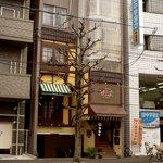 菓子の木 -