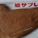 豊島屋 西武池袋店 -
