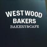 ウエストウッドベーカーズ - ロゴマーク!
