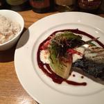 ぽわぶる - 佐島の鯖のグリル