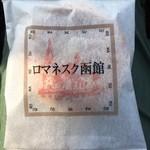 37209929 - ロマネスク函館