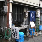 司 - 入口付近
