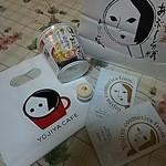 37210726 - よーじゃカフェで購入した香ばしい桜海老のクリームスープ、よーじゃで購入したパック(@^^@)