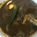 ビハニ - サグチキングリーンスープカレー、1250円です。