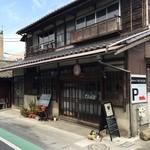 SUGIE - お店の外観 お隣が森田屋支店さん」
