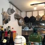 SUGIE - キッチンの蝶理器具