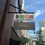ブルックリン ロースティング カンパニー 北浜店 - この看板を目指して!