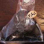 フードオアシス・オータニ - 料理写真:おにぎり生タラコ108円税込