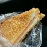 37216759 - 揚げパン(ハム+チーズサンド)