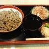 そらば亭 - 料理写真:「おろしそば(辛味大根)」650円
