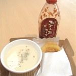 オニオン&オリーヴ淡路島 - 料理写真:オニオンポタージュスープ(オニオンリングセット)