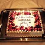 トラットリア ブーカ・ジュンタ - お祝いケーキ
