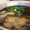 ラーメンおいげん - 料理写真: