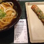 はなまるうどん 京都錦店 - 240円の晩御飯