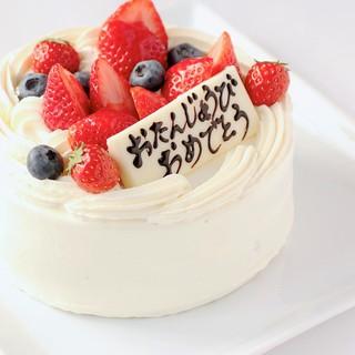 パティシエ特製ホールケーキでバースデーパーティー