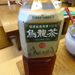 万十屋 - ウーロン茶はペットボトルで!