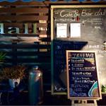 CAFE&BAR DALL - 2015/4/☆  入り口が入って〜〜と誘っている。