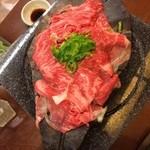37223061 - 神戸牛の朴葉味噌