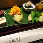沖縄懐石 赤坂潭亭 - 島野菜おかず。