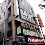 アユタヤ - このビルの3F…