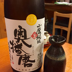 くりや - 奥播磨 純米八割磨き山廃生原酒