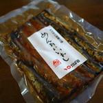 かば田 - 2015.05 ほぐした明太子と一緒に甘辛く炊かれたいわしです。