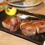 MeatBle - タン厚切り炭火焼 890円