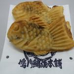 鳴門鯛焼本舗 - 鯛焼き