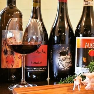 物語があるワインで日常に贅沢を織り込んで。