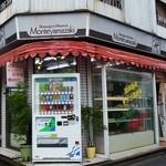 モモヤ - ホカ弁のあるモンテヤマザキ